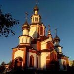 Православный праздник сегодня, 16 июля 2019: какой церковный праздник сегодня, 16.07.2019
