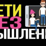 Социальные и геополитические корни реформы образования в России