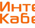 Интегра Кабель-производство и продажа волоконно-оптического кабеля