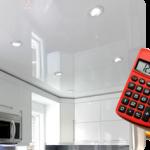 Просчет натяжных потолков на онлайн-калькуляторе